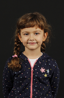7 Yaþ Kýz Çocuk Cast - Almina Kahraman