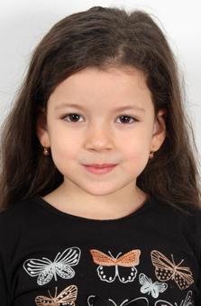 7 Yaþ Kýz Çocuk Oyuncu - Amina Esen