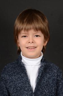 6 Yaþ Erkek Çocuk Oyuncu - Ayaz Küçük